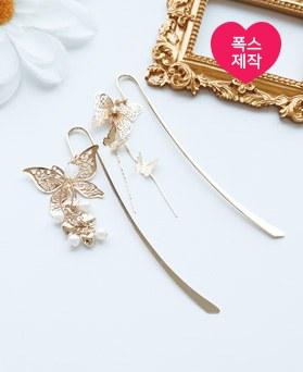 1050053 - <AP1015> [handmade] Golden butterfly bookmark