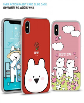 1050100 - [Genuine] Over Action Rabbit card slide iPhone compatible case