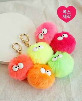1050138 - <AP1010> [handmade] Summer Color pompom key ring