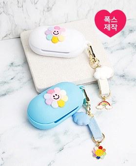 1050156 - <AP1004> [handmade] [key ring + case] smile Flower buzz set