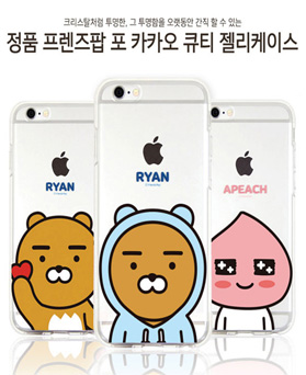 1050184 - [Genuine] Kakao Friends cutie jelly iPhone compatible case