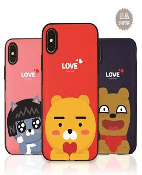 1050186 - [Genuine] Kakao Friends Love Multi Card Bumper iPhone compatible case
