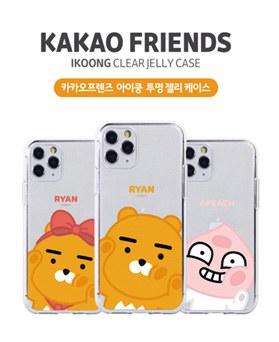 1050194 - [Genuine] Kakao Friends Eye Kung Transparent Jelly Galaxy case