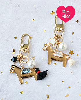 1050199 - [handmade] star pony key ring