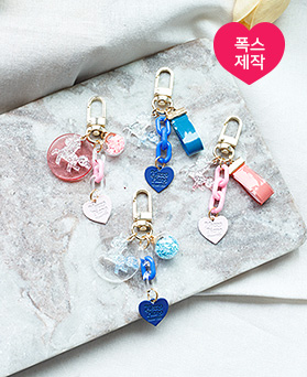 1050200 - [handmade] Running unicorn heart key ring
