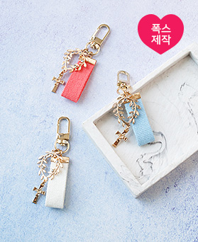 1050201 - [handmade] Laurel and cross key ring