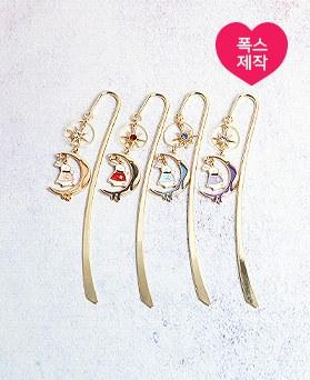 1050224 - [handmade] Luna Rabbit Bookmark