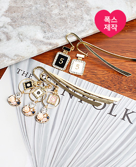 1050226 - [handmade] Marilyn number 5 bookmark
