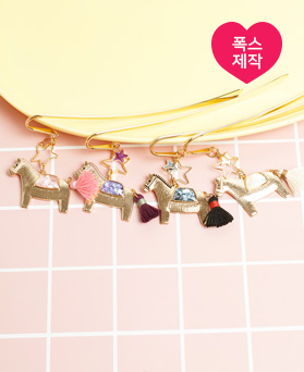 1050227 - [handmade] two stars pony bookmark