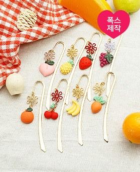 1050228 - [handmade] sangcom sweet fruit bookmark