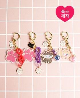 1050230 - [handmade] Keaton sole key ring
