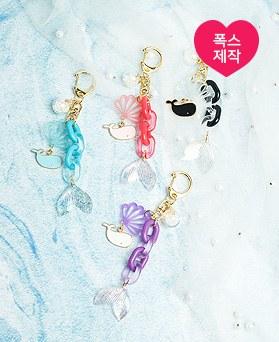 1050231 - [handmade] Sea tail chain key ring