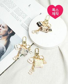 1050233 - [handmade] Luxury number 5 key ring