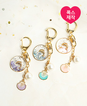 1050234 - [handmade] whale and sea pearl key ring
