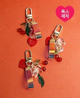 1050236 - [handmade] heart capture Cherry key ring
